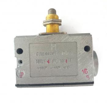 Микропереключатель МП 1204