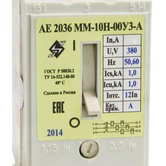 Автоматический выключатель АЕ 2036 ММ