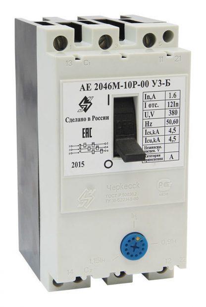 Автоматический выключатель АЕ 2046М-10Р