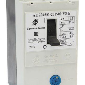 Автоматический выключатель АЕ 2046М-20Р