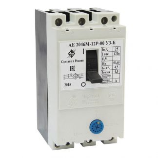 Автоматические выключатели АЕ 2046 М