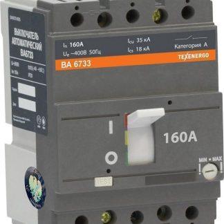 Автоматический выключатель ВА 67-33