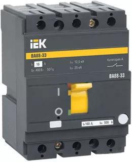 Автоматические выключатели ВА 88-33