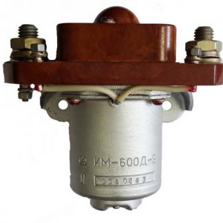 Контактор КМ-600